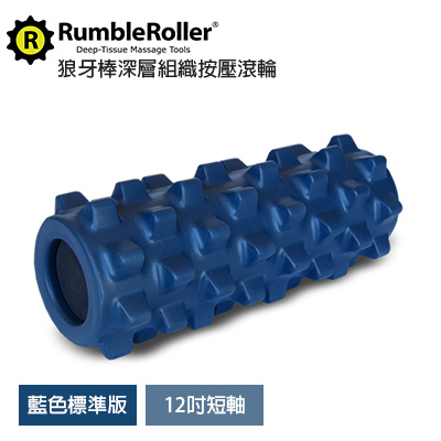 "Rumble Roller 深層組織按壓放鬆滾輪狼牙棒《12""藍色標準版》筋膜 肌肉放鬆 按摩滾輪"