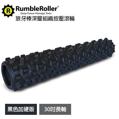 "Rumble Roller 深層組織按壓放鬆滾輪狼牙棒《30""黑色加強版》筋膜 肌肉放鬆 按摩滾輪"