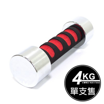 TPOWER 4KG泡棉電鍍啞鈴《單支售》台灣製造