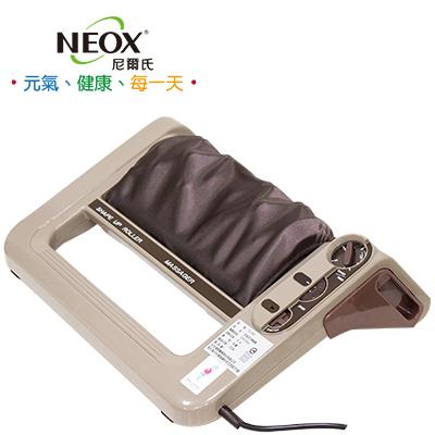 NEOX 足保健手提式滾輪按摩機 TS-900 ↘ 滾到哪按到哪 徹底消除肌肉緊張