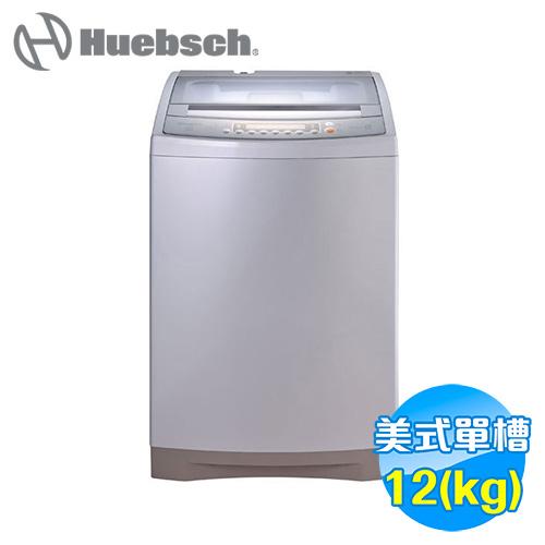 惠而浦 Whirlpool 創意經典系列 12公斤 變頻洗衣機 WV12AD