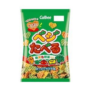 加樂比綠黃野菜心型餅 55g