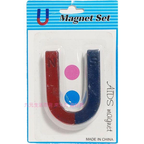 【九元生活百貨】4466 U型工業磁鐵 馬蹄型磁鐵