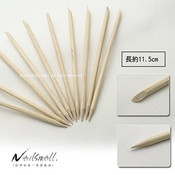 橘木棒.木推棒 10支一包 櫸木棒 美甲工具 桔木棒 木簽 死皮推 點鑽工具 點鑽泥必備