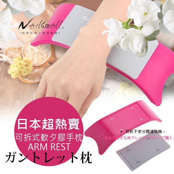 壓克力含矽膠軟手墊(顏色隨機) 可拆卸清洗 美甲手腕手枕 耐磨抗摔