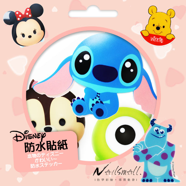指甲彩繪貼紙 Disney / Pixar 迪士尼防水貼紙 米妮 米奇 怪獸玩具總動員 冰雪奇緣 維尼
