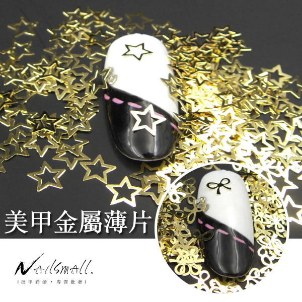 美甲專用金屬薄片鑽飾(PI系列) 指甲彩繪K金片 蝴蝶結 玫瑰花 貓咪 愛心 凝膠指甲造型金屬片