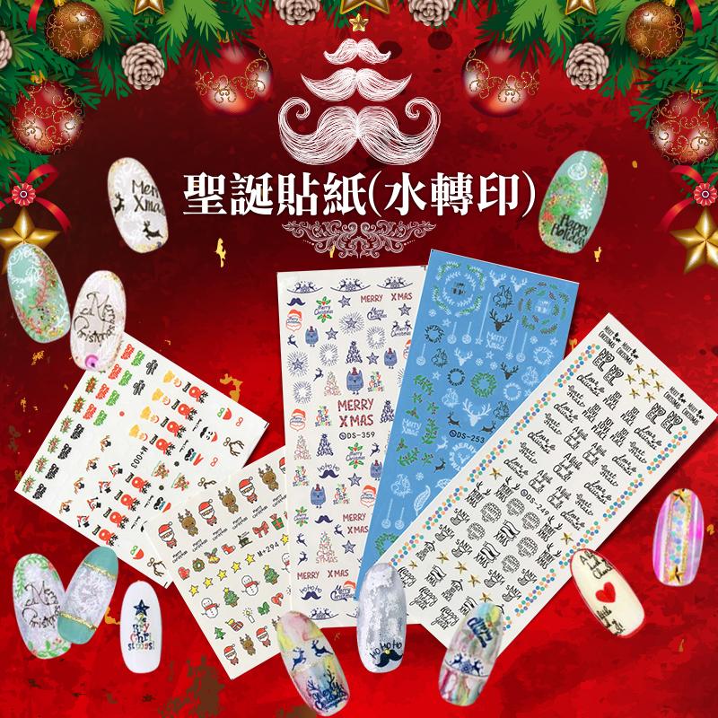 聖誕節貼紙(水轉印)雪花麋鹿聖誕樹 美甲甲面貼紙