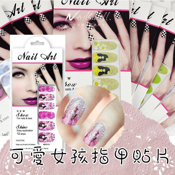 可愛女孩指甲貼片(MZ) 卡通女孩 美甲貼紙 韓系指甲貼紙
