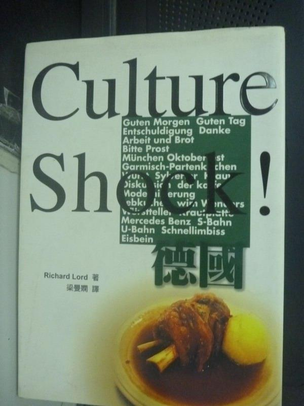 【書寶二手書T7/地理_JFQ】Culture Shock!德國_Richard Lord
