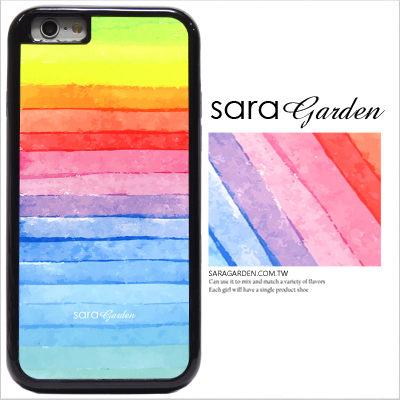 客製化 手機殼 iPhone 6 6S Plus 防摔殼 水彩彩虹 光盾 SaraGarden【L1201018】