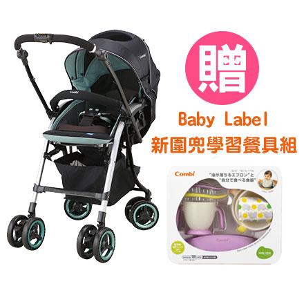 【悅兒園婦幼生活館】Combi 康貝 Nemurie UF800 雙向嬰兒手推車-寧靜綠【贈 Baby Label 新圍兜學習餐具組】