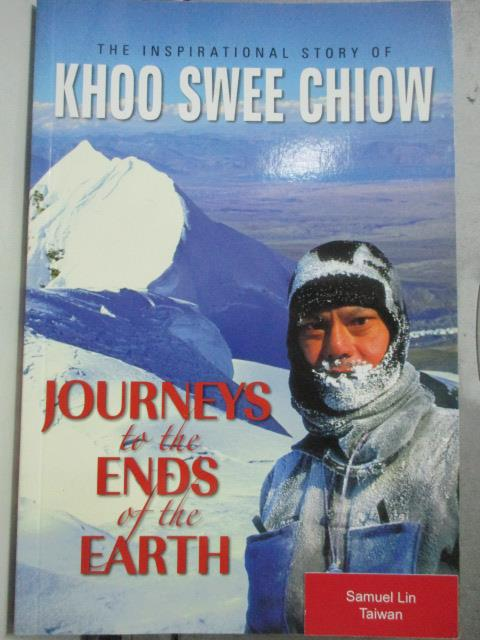 【書寶二手書T1/原文書_HBJ】Journeys to the Ends of the Earth_Swee Chiow Khoo, Carolyn Oei