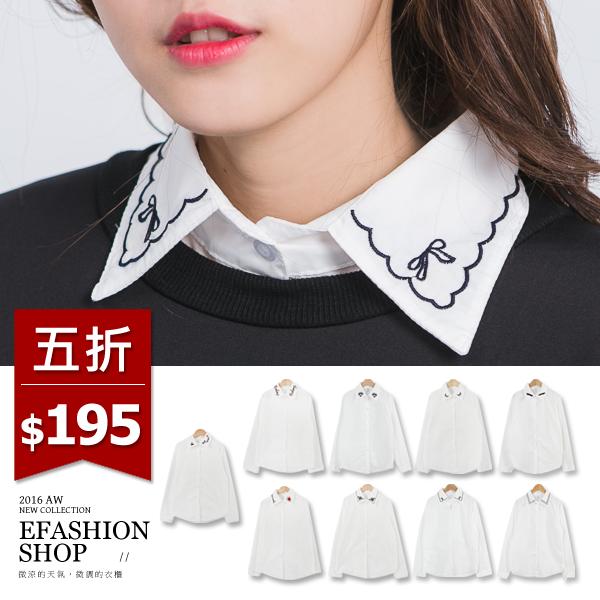白襯衫-領刺繡長袖襯衫-eFashion 預【E15785880】