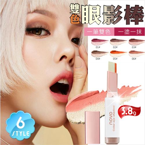 韓國熱銷!高光感珠光臥蠶雙色眼影筆-3.8g(6色任選) [53777]