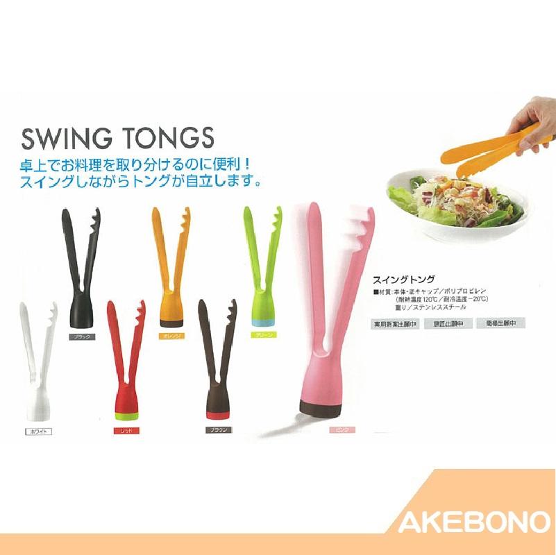 日本製原裝 曙産業 AKEBONO 繽紛馬卡龍色 不倒翁調理夾 【RH shop】日本代購