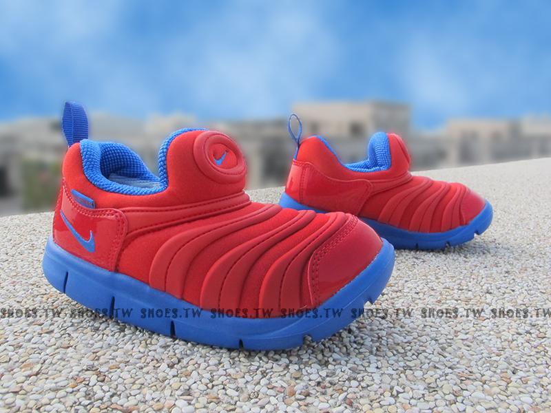 Shoestw【343938-615】NIKE DYNAMO FREE 童鞋 毛毛蟲 小童鞋 紅藍 可凹折