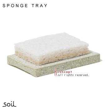 【Soil】日本超人氣 珪藻土 矽藻土 海綿快乾托盤 綠/粉/白色 B053 吸水