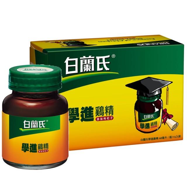 白蘭氏 學進雞精 70g*6入/盒◆德瑞健康家◆