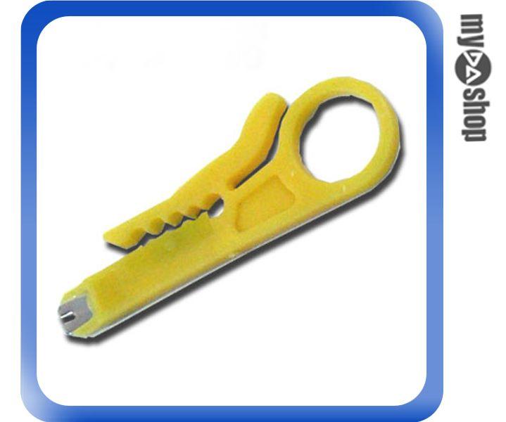 《DA量販店G》全新 多功能剝線鉗 剝線器 無斷銅絲剝線專業工具 適合水電 電子(10-048)