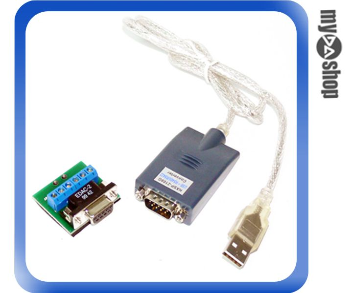 《DA量販店A》全新 免接 RS232 門禁/保全/工控 USB TO RS485/RS422 用轉接線 (10-055)
