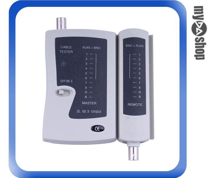 《DA量販店A》LED 顯示 二合一複合式 RJ45 RJ11 網路線 測線器 使用9V電池 (10-068)