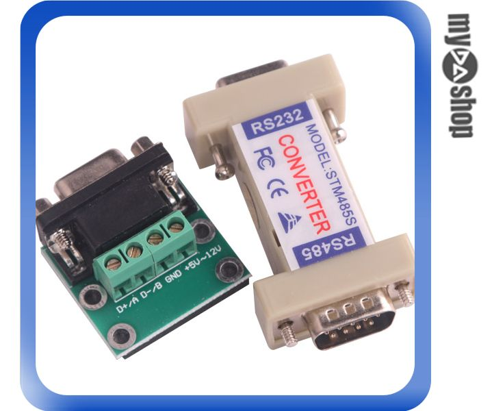 《DA量販店》全新 9 Pin RS-232 轉 RS-485 轉接頭(10-071)
