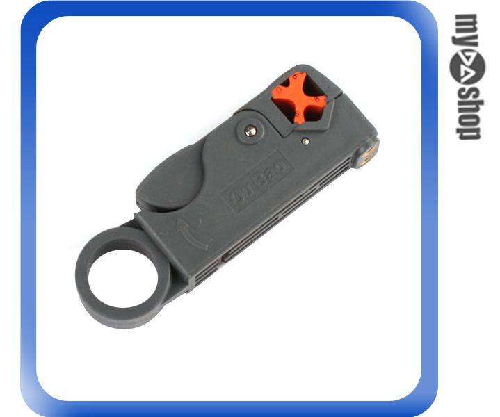 《DA量販店》全新 多功能 電腦 電話 剝線刀 剝線器 剝線鉗 (10-124)