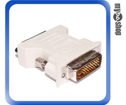 《DA量販店A》電腦線材 週邊專用 DVI-D 轉 DVI-D M/F 公對母 延長、轉接頭 (12-166)