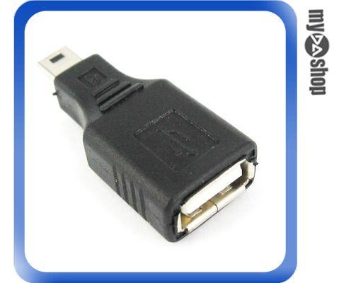《DA量販店》全新 攜帶式 USB母接頭 轉 5Pin公接頭 轉接頭 轉換頭  (12-446)