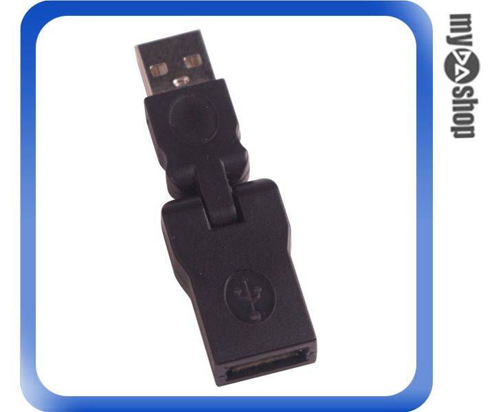 《DA量販店》全新 攜帶式 USB 轉接頭  公接頭轉母接頭 90度轉彎 好方便  (12-524)