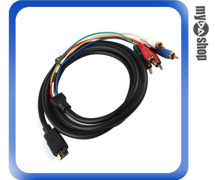 《DA量販店》高速 HDMI 1.5米 轉 RCA 視頻 音頻線 (12-608)
