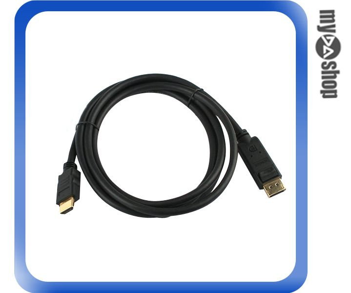 《DA量販店》1.8 米 DP 轉 HDMI 轉接線 DisplayPort 轉 HDMI (12-627)