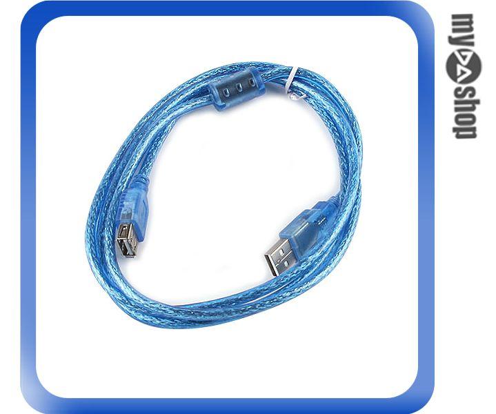 《DA量販店》全新 1.5米 USB 2.0 高速 延長線 公 轉 母 USB 加長線 (12-635)
