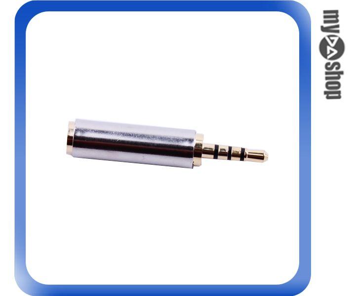 《DA量販店》全新 高品質 2.5 mm 公 轉 3.5 mm 母 音頻 耳機 轉接頭 (12-669)
