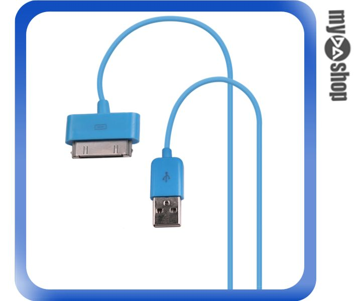 《DA量販店》蘋果 Apple iphone 3G 4 4s ipad ipad2 ipod 充電 傳輸線 藍色 (12-786)