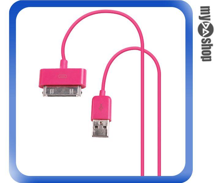 《DA量販店》蘋果 Apple iphone 3G 4 4s ipad ipad2 ipod 充電 傳輸線 紫紅 (12-793)