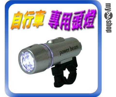 《DA量販店B》全新 超亮 銀色 防水 自行車 二段 5顆 LED車燈 適用腳踏車/單車(17-011)