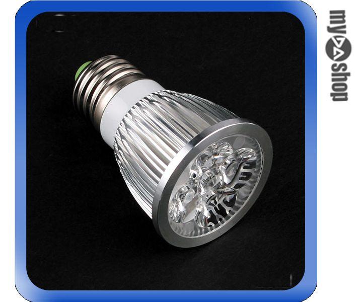 《DA量販店》超高亮度 E27 LED燈 燈殼 崁燈 投射燈 軌道燈 杯燈 適用 5顆1W(17-1140)