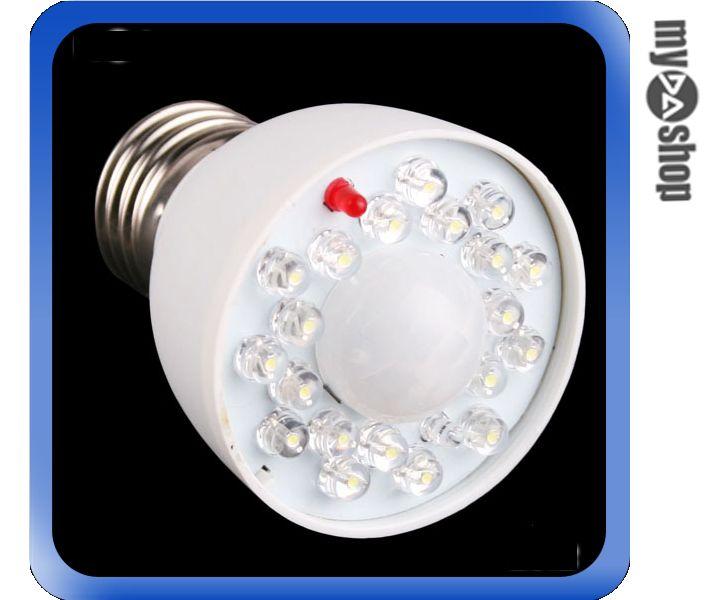 《DA量販店》全新 LED 高亮度 人體 紅外線 感應燈 節能燈 省電燈 E27接頭 (17-1520)