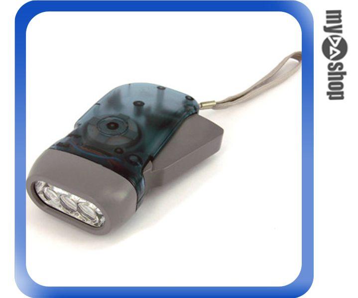 《DA量販店》露營 免電池 手壓式發電 3LED 手電筒 家庭必備 野外/停電/防颱 (17-158)