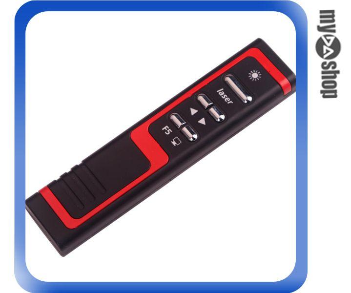 《DA量販店》全新 紅光雷射 多功能 簡報/多媒體 遙控器 簡報筆(17-772)