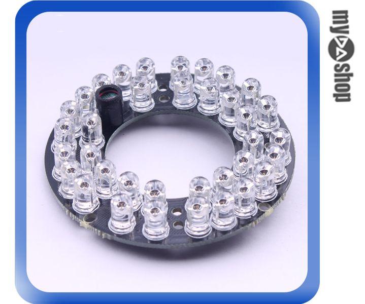 《DA量販店》全新 大鏡頭 圓型 紅外線燈板 36顆 5mm 紅外線LED燈 60度投射角 (18-219)