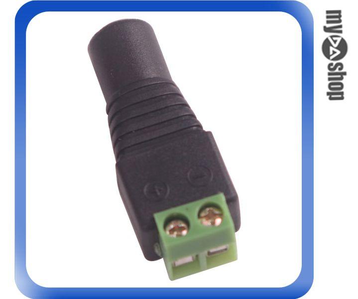 《DA量販店》全新 攝像轉接線頭 DC母 電源插頭/閉路電視/傳輸專用/接頭 微型(18-227)