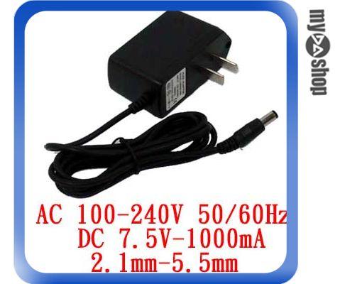 《DA量販店F》電子式 AC 110~240V to DC 7.5V 1000mA 內徑2.1 外徑5.5 變壓器(19-004)