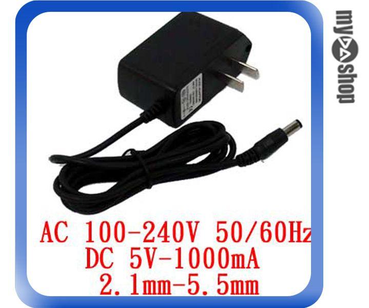 《DA量販店F》電子式 AC 110~240V to DC 5V 1000mA 內徑2.1 外徑5.5 變壓器(19-006)