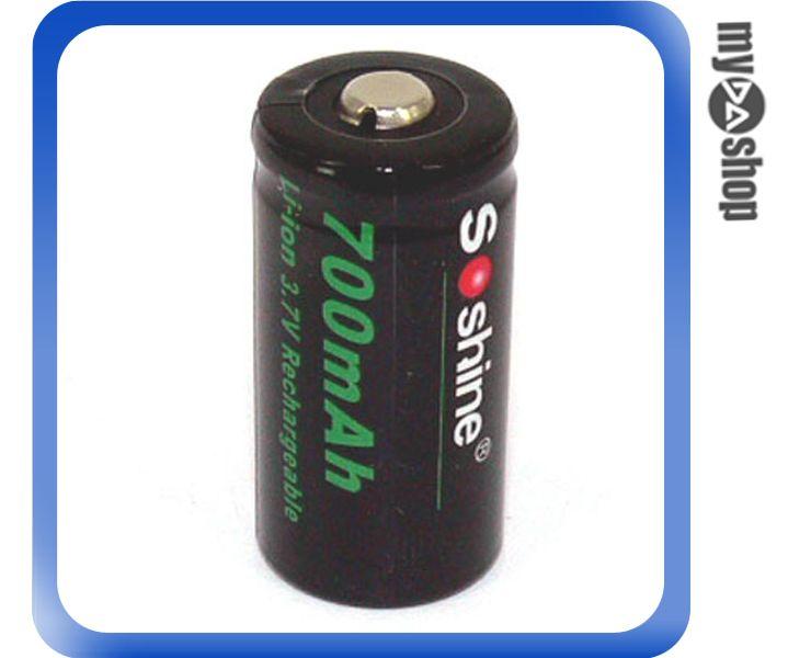 《DA量販店F》RCR-123 700mAh 3.6V 充電鋰電池 適合 強光手電筒/數位相機 (19-052)