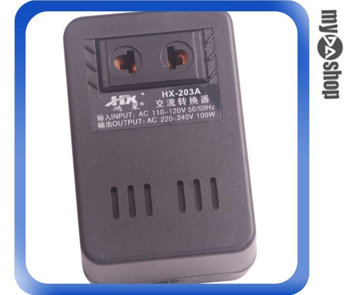 《DA量販店》全新 100W 110V轉220V AC交流電轉換 轉換器/轉換插頭/變壓器  (19-192)