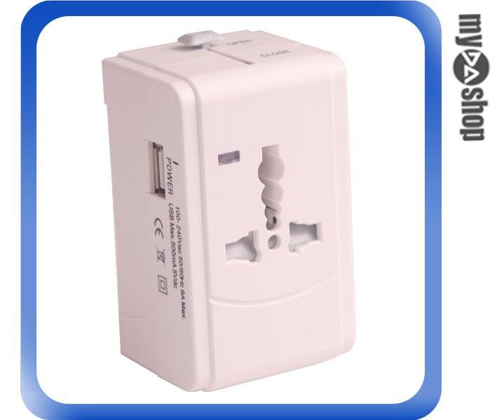 《DA量販店》全新 全球通帶 USB萬能轉換插 933L雙 旅行轉換插 插頭/轉接頭 (19-247)
