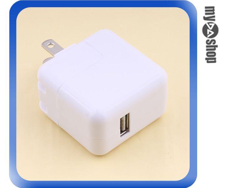 《DA量販店》全新 蘋果 Apple iPhone4 USB 充電器 配件 周邊 週邊 5V 1A (19-384)